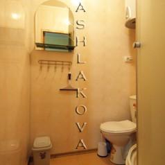 Снять однокомнатную квартиру в Ялте