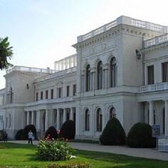 Ливадийский дворец Отдых в Ялте