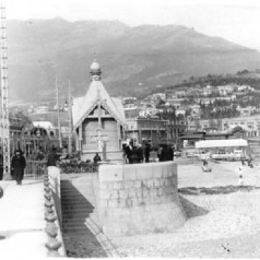 Фото ялтинского морского порта