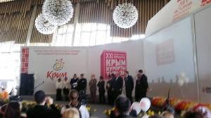Открытие выставки-ярмарки в Ялте