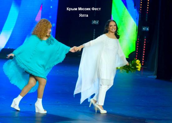 Крым Мюзик Фест 2012 - Пугачева и Ротару