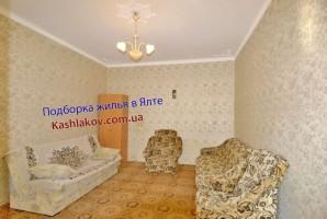 Не дорогая квартира в Ялте