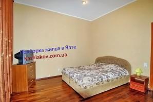 Онлайн бронирование квартир в Ялте