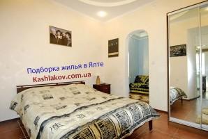 Бронирование квартир в Ялте в онлайн режиме
