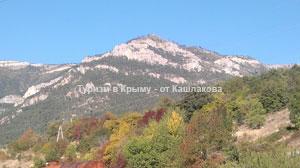 Туризм - Крымские горы