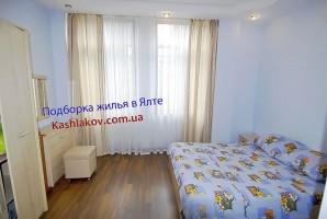 Акция, тур в Ялту  на 10 дней за 12500 рублей