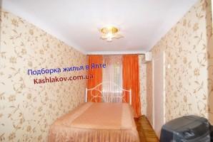 Крым отдых, посуточная аренда квартир в Ялте