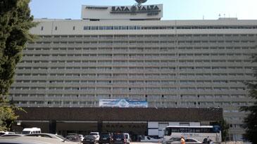 Гостиница Ялта принимает финансовый форум
