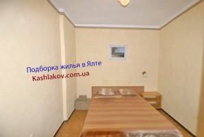 Онлайн подбор Крым Ялта